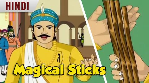 Rajshri Digital - Rajshri Kids ::
