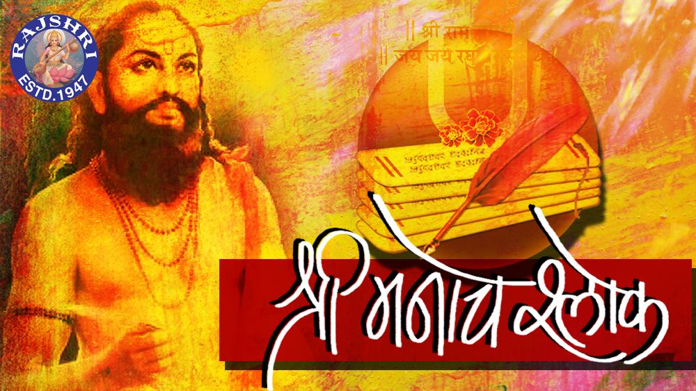 Rajshri Digital - Rajshri Soul ::