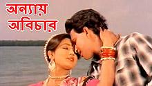 Full Hd Video Songs  p Hindi Anyay Hi Anyay - …