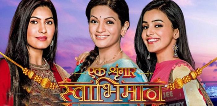 Rajshri TV